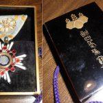 外国人贈呈用 勲四等瑞宝章