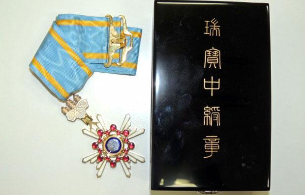 瑞宝中綬章