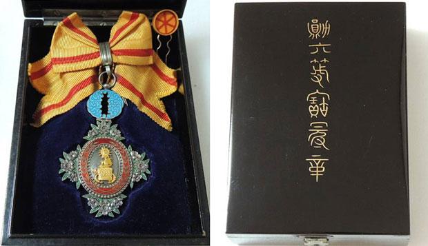 勲六等宝冠章・宝冠波光章の価値と買取価格