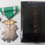 功七級金鵄勲章