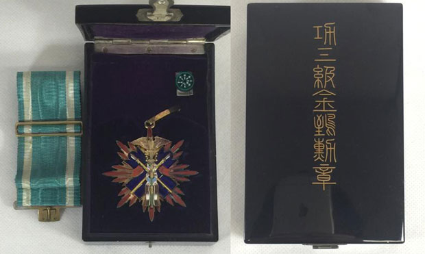 功三級金鵄勲章