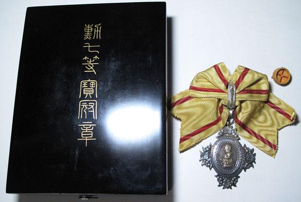 勲七等宝冠章と勲八等宝冠章の価値と買取価格
