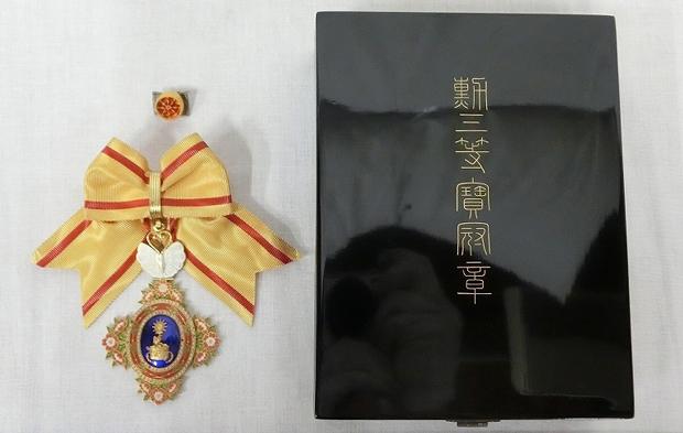 勲三等宝冠章