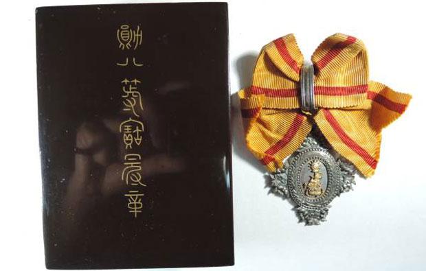 勲八等宝冠章