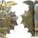 満州派遣関東軍飛行隊記念章