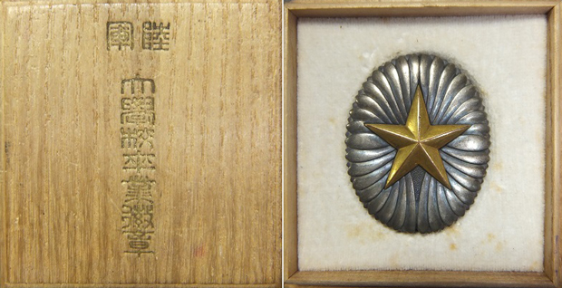 旧日本軍勲章 陸軍・海軍大学校卒業徽章の価値と買取価格