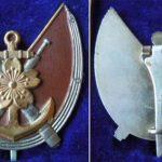 海軍通信優等章