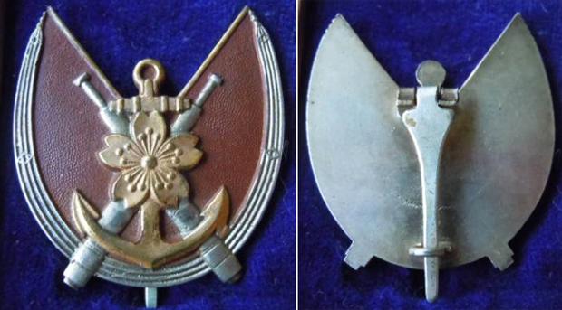 海軍通信優等章と通信優等徽章の価値と買取価格