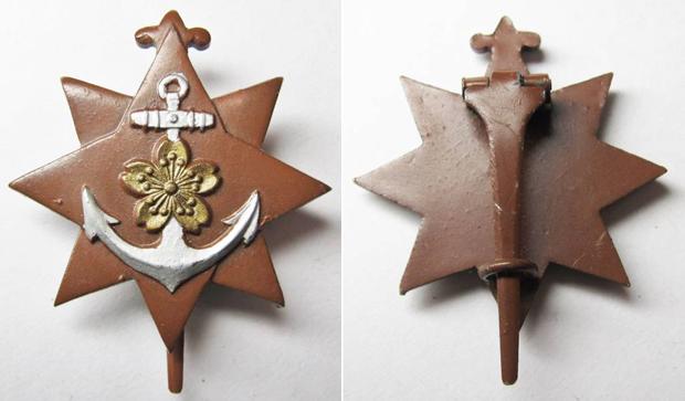 海軍操舵優等章と操舵優等徽章の価値と買取価格