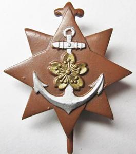 海軍操舵優等章