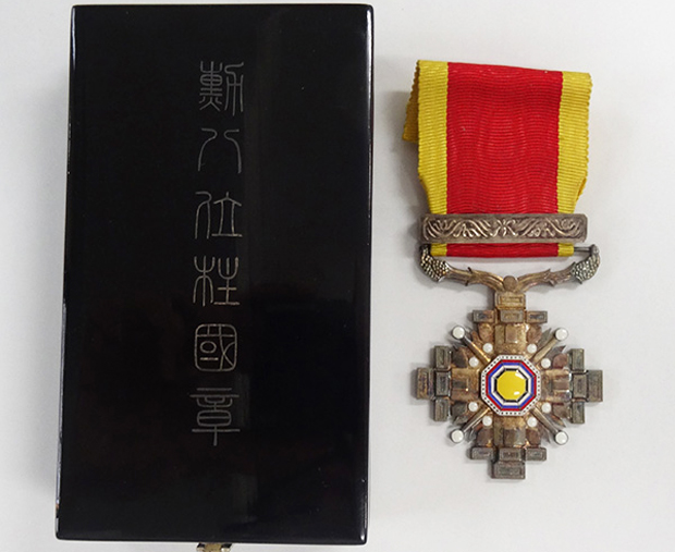 満州国勲章 勲八位柱国章・勲七位柱国章の価値と買取価格