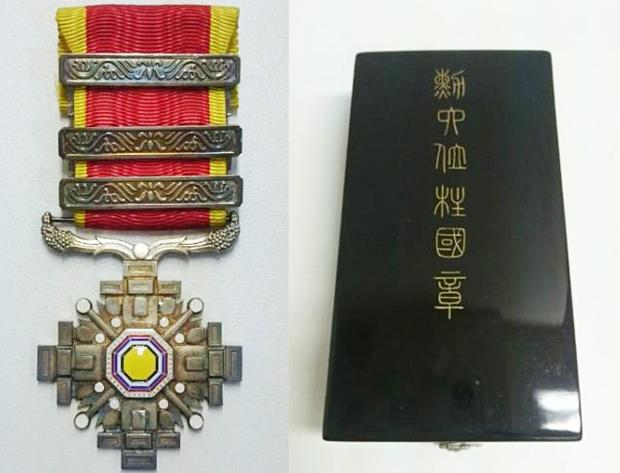 満州国勲章 勲六位柱国章・勲五位柱国章の価値と買取価格