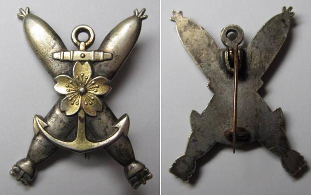 魚雷発射優等章と魚雷発射優等徽章の価値と買取価格