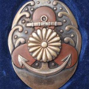 機関高力運転優等徽章