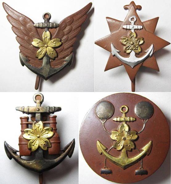大日本帝国海軍の優等章の買取価格一覧