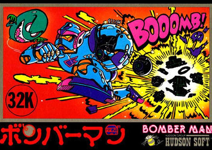 ファミコン版ボンバーマン