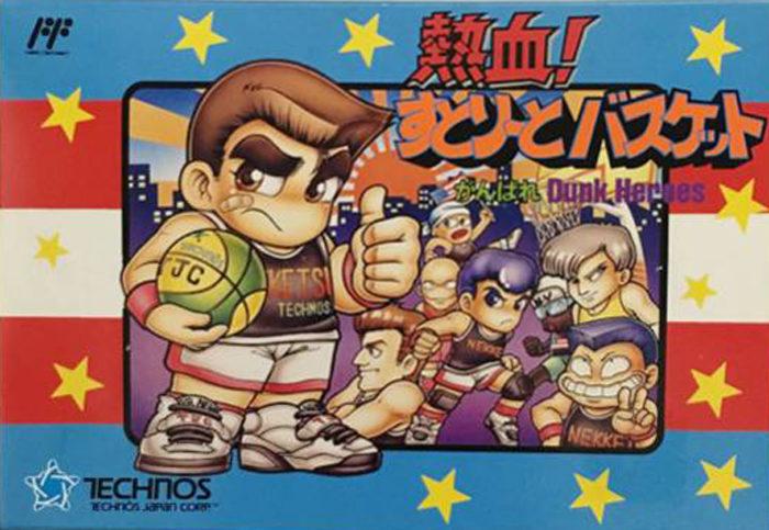 熱血!すとりーとバスケット がんばれ Dunk Heroes