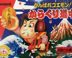 ファミコン版ゴエモン