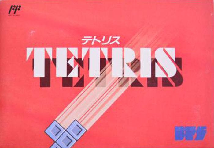 ファミコン版テトリス