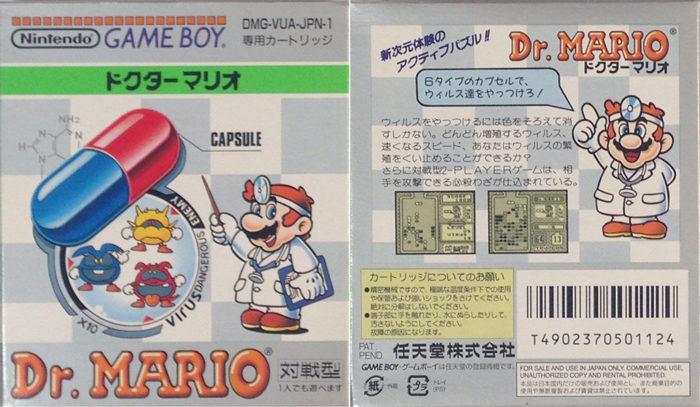 ゲームボーイ版ドクターマリオ