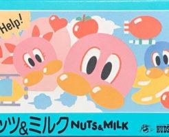 ナッツ&ミルク