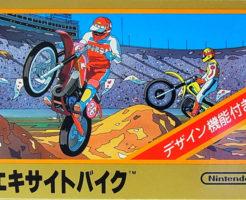 FC版エキサイトバイク