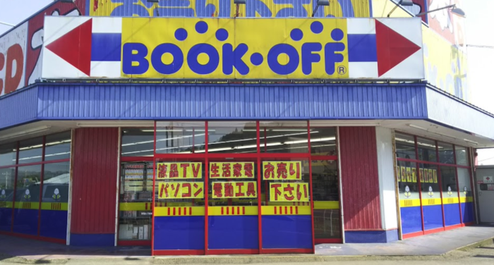 BOOKOFF 石川七尾店