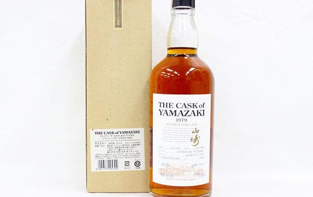 サントリーカスクオブ山崎ウイスキーの価値と買取価格
