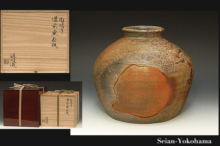 備前窯変壷花瓶の価値