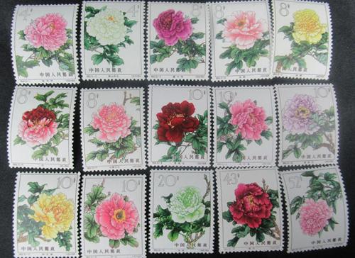 牡丹の切手